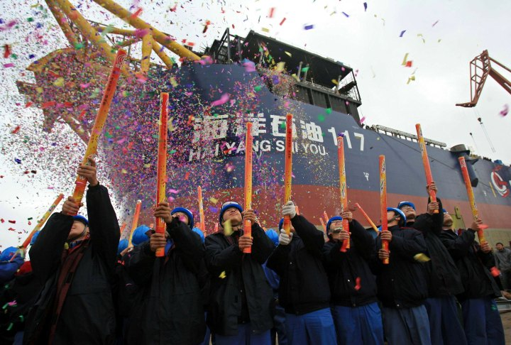 China Launches Huge Oil Production And Storage Vessel